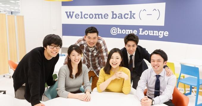 【東京】ITソリューション営業<IT業界経験者大歓迎!中小企業の業務課題を解決いたします。>