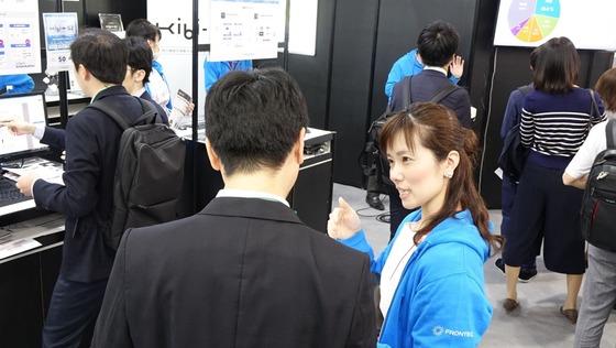【女性の活躍を推進している会社として認定取得】IT業界/自社製品の営業をお任せします【東京証券取引所マザーズ市場に上場】