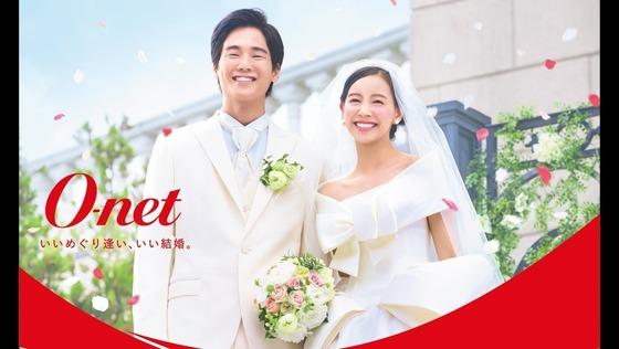 【労務リーダー候補】 婚活マーケットのトップランナー CMでおなじみ『オーネットのバックオフィス』