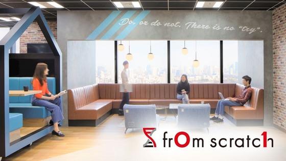 【セールス職/未経験歓迎】最先端IT技術を広め、マーケティング課題を解決するセールス募集!
