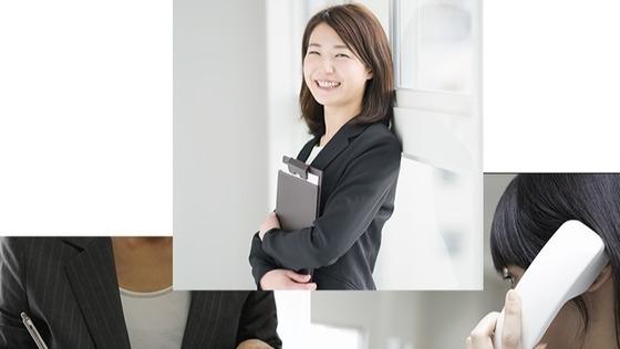 事務アシスタント(秋葉原勤務)【アニメやゲームが好きな人には最高の立地!】