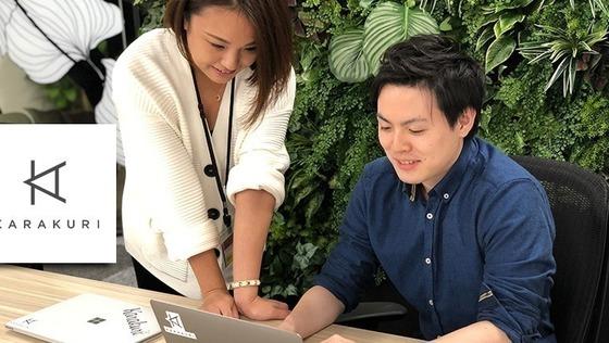 【フレックスタイム制/残業ほぼ無し】業界屈指の最先端AIプロダクトでCX領域を改革/エンタープライズセールス組織立ち上げメンバー