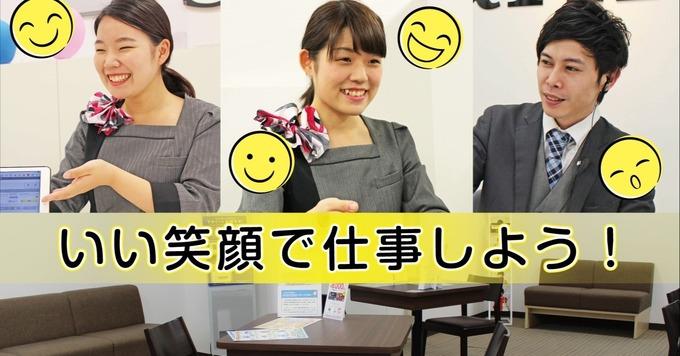 【京都で働けるショップスタッフ】大手通信キャリアショップで、未経験からプロの接客スタッフへ♪《育休・産休実績あり/地元で働ける!》