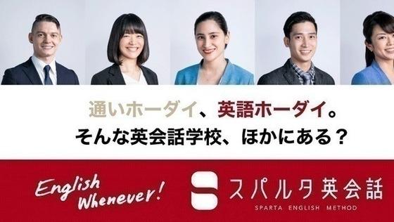 急成長ベンチャー企業エンジニア!!