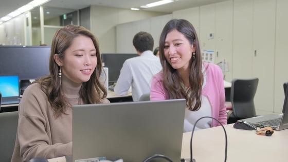 【営業・マーケティング】創設メンバー/都心部でアクセス利便◎/日本のものづくりをITの力で支援/立ち上げ期の企業で多様な働き方