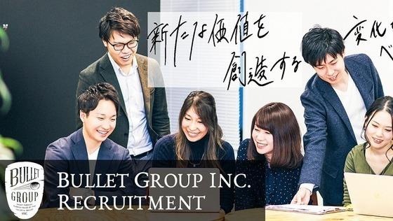 CFO候補者募集!ベンチャー企業で経理財務のプロとして活躍しませんか?