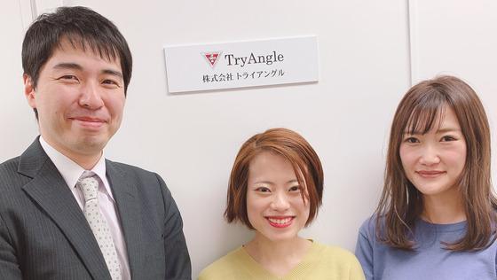 【東京・大阪】<ポジションサーチ>臨床開発職 ※働き方の希望が叶う可能性有/大手CROやメーカーへの転籍実績多数