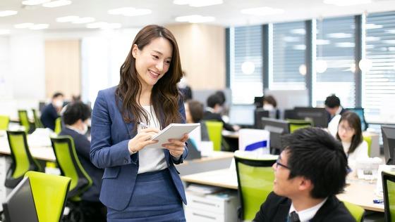 【名古屋】求人広告営業/業界トップクラスのドライバー・物流専門求人広告/福利厚生充実