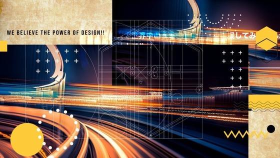 デザインの力で世界中のスタートアップを応援してみませんか?