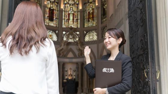 名古屋【ウエディングプランナー】新郎新婦の理想を叶えるお仕事!(WED)