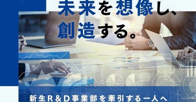 【名古屋】ソフトウェア受託開発のソリューション営業
