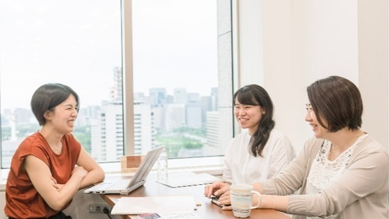 【営業資料作成担当】専門性を身に付けられる/コンサルタントのサポートポジション