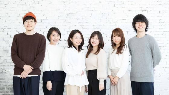 【美容コスメが好きな人大募集】美容×インフルエンサーマーケティングのWEBマーケター募集!