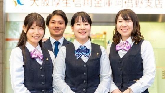 【事務職】残業なし/女性比率40%以上/大阪で長く働ける職場です!