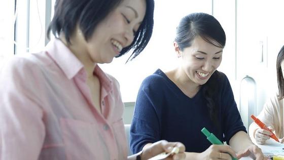 コンサルティング営業<海外拠点あり/人材育成・教育から顧客企業の成長を支える営業職/海外でのご経験がある方ご活躍いただけます>