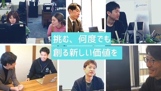 【営業事務×経理業務】バックオフィスから会社をサポートする管理スタッフ募集!