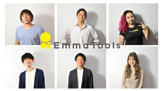 【オンライン採用/SEOカスタマーサクセス(マネージャー候補)】世界的なSEOツールを目指すEmmaToolsのカスタマーサクセス募集!《2年連続ベストベンチャー選出》