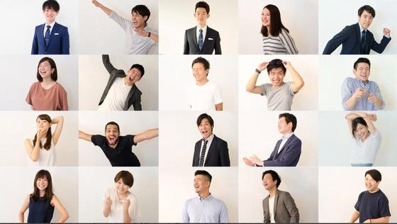 日本のキャリア教育を本気でアップデートしたい【キャリアアドバイザー】募集!!!!