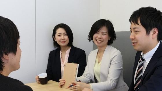 【2021年上場予定】カスタマーサクセス募集!(時短可)