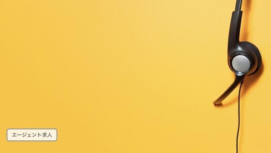 【カスタマーサクセス(コンサルティング担当)】業界シェアNo.1★顔写真が並ぶクラウド人材管理ツール『カオナビ』