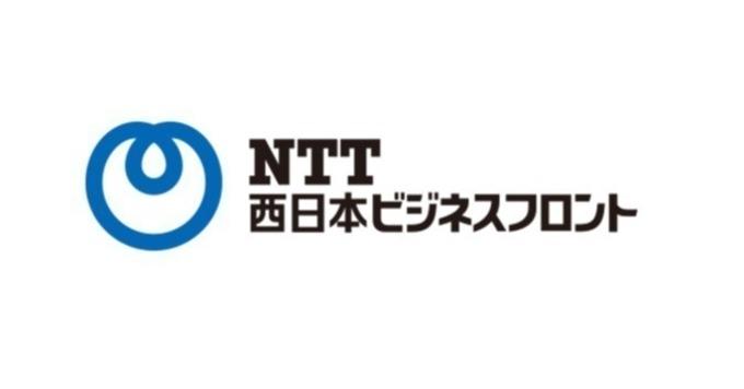 【NTT西日本グループ】地域の中堅・中小企業への ICT(情報通信技術)サービス提案における販売支援を行うセールスエンジニア職【育休、産休からの復職実績多数/業界・職種 未経験者の採用実績多数!】