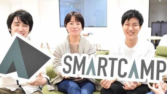 【北海道支社/インサイドセールス】〜北海道でインサイドセールスを普及させることで場所にとらわれない働き方を創出〜