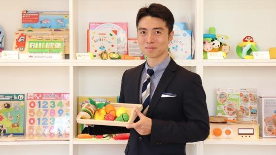 【主婦歓迎!時短もOK♪】木製知育玩具メーカーの営業事務