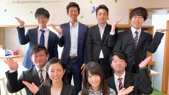 ニッポンの教育を変える!社員たった数名の教育ベンチャーで働きませんか?