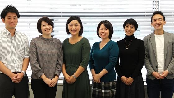 【2021年上場予定】人事ポジションの募集!!男性女性にも働きやすい環境が充実!