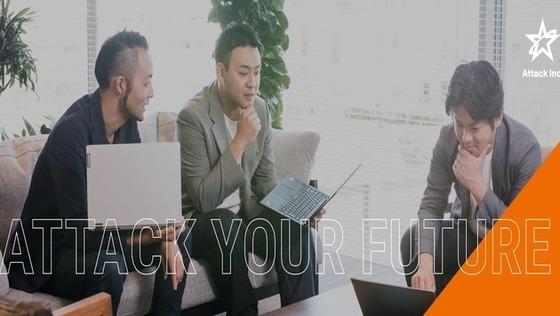 セールスリーダー[新規営業]~組織&事業拡大に貢献する新規営業チームのリーダーポジション~