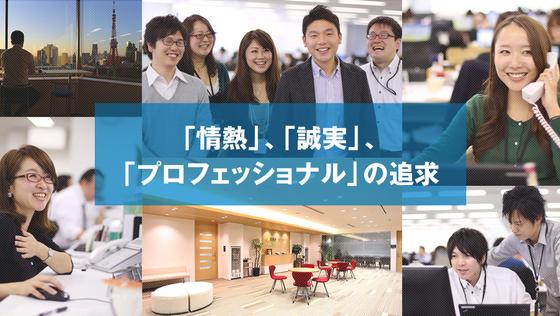 【医師事業部】コンサルタント ※圧倒的な集客力があり、マッチング業務に専念できます!