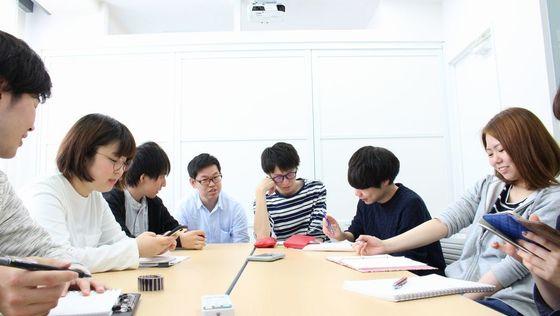 Webマーケティングコンサルタント(マネジャー候補)