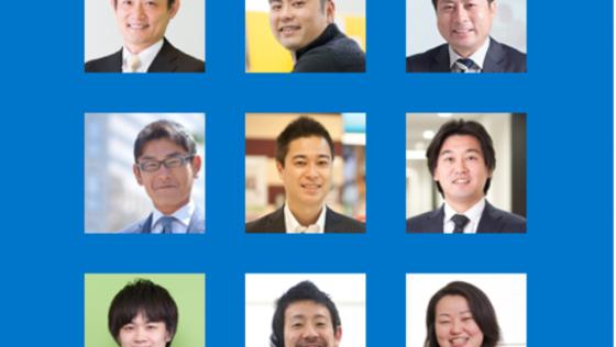 【株式会社コンカー】マーケティング(経験不問)