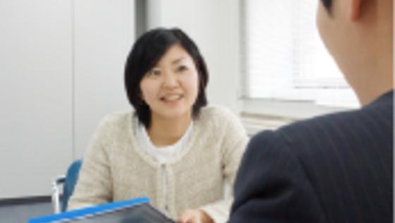仕事も家庭も 大切にできる、そんな環境が大同生命 渋谷支社にはあります。【企業福利厚生プランナー】募集!★土日休み/定時17:20/平均月給38.9万円/女性活躍中