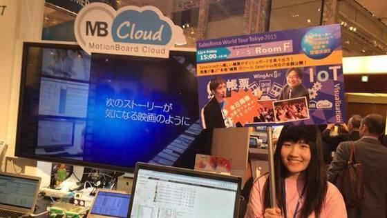 【大阪勤務】国内TOPシェアを誇る製品をクラウドサービスとして市場にもっと広める営業職に挑戦してみませんか?