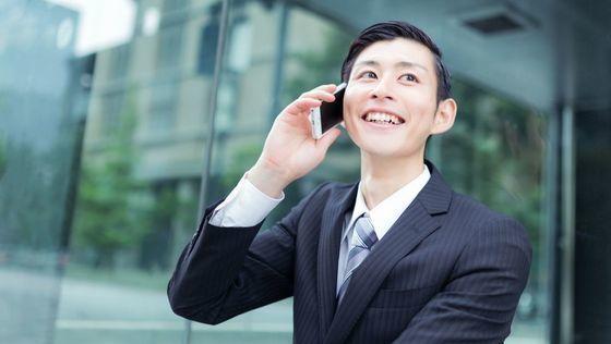 営業マネージメント職/東証一部上場・シミックホールディングスのグループ企業